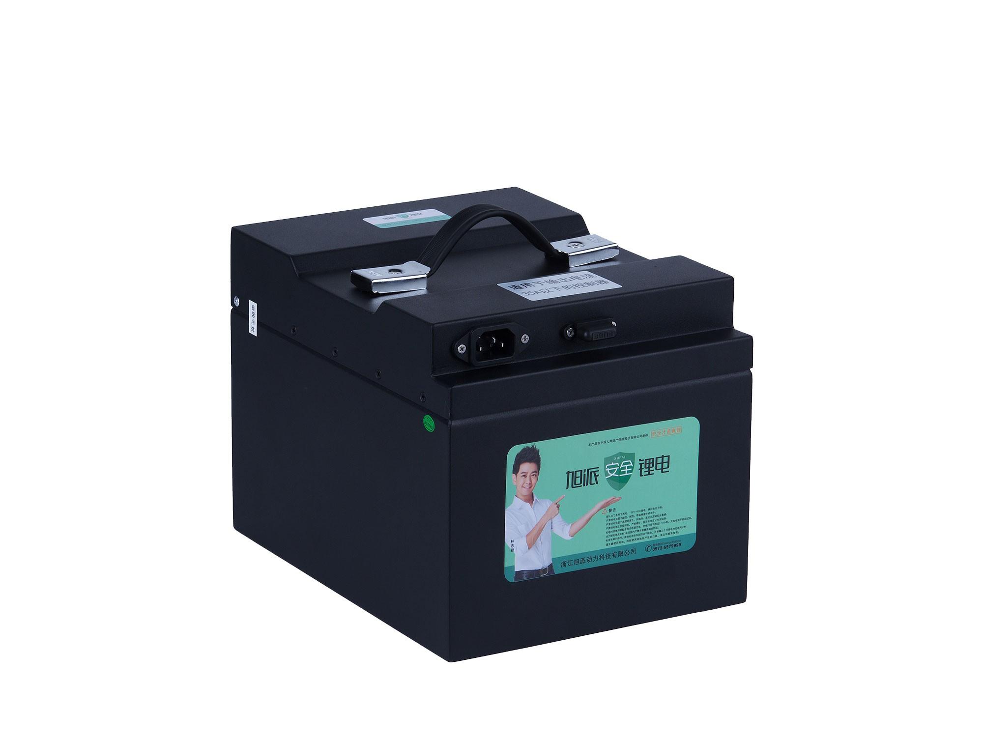 旭派72V20.8AH安全锂电